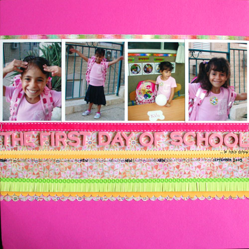 The First Day Of School Layout